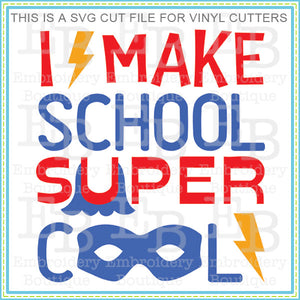 School Cool SVG - embroidery-boutique
