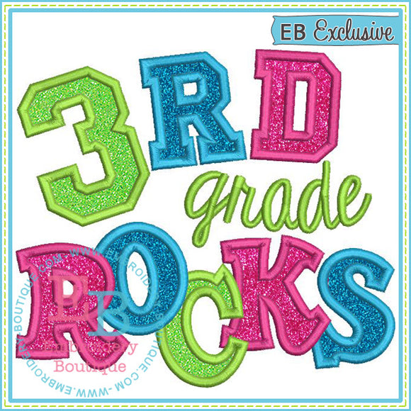 Third Grade Rocks 2 Applique - embroidery-boutique