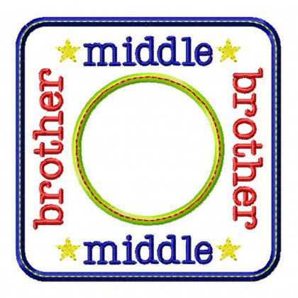Middle Brother Blank Patch - embroidery-boutique