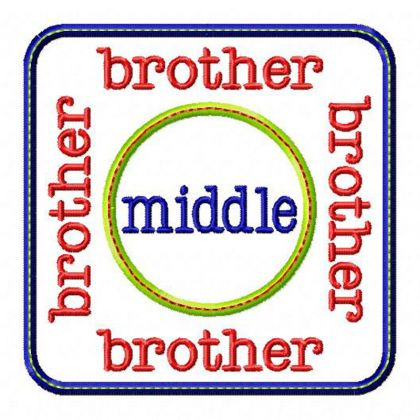 Middle Brother Patch - embroidery-boutique