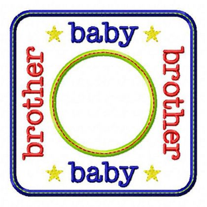 Baby Brother Blank Patch - embroidery-boutique