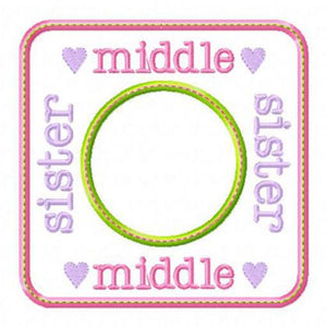 Middle Sister Blank Patch - embroidery-boutique