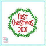 First Christmas Wreath Embroidery Design