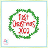 First Christmas Wreath Embroidery Design, Embroidery