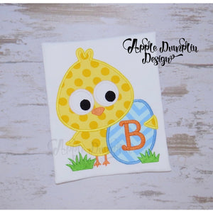 Easter Chick with Egg Applique Design, applique