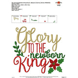 Glory to the Newborn King Embroidery Design - embroidery-boutique