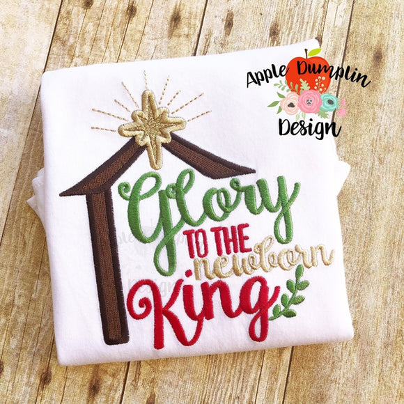 Glory to the Newborn King Manger Applique Design - embroidery-boutique