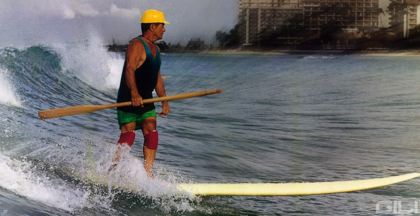 "John ""Pops"" Ah Choy Paddle Boarding in Hawaii"