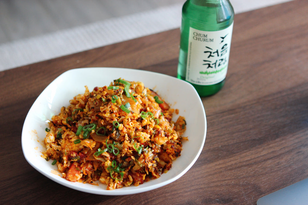 The Best Kimchi Fried Rice