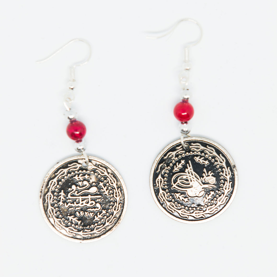 Handmade vintage old Palestinian coin earrings with red beads - Falastini Brand