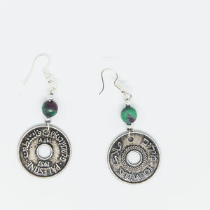 Handmade earring with old Palestinian coin and green beads - Falastini Brand