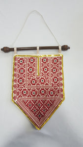 Wall hanger Palestinian embroidery art - Falastini Brand