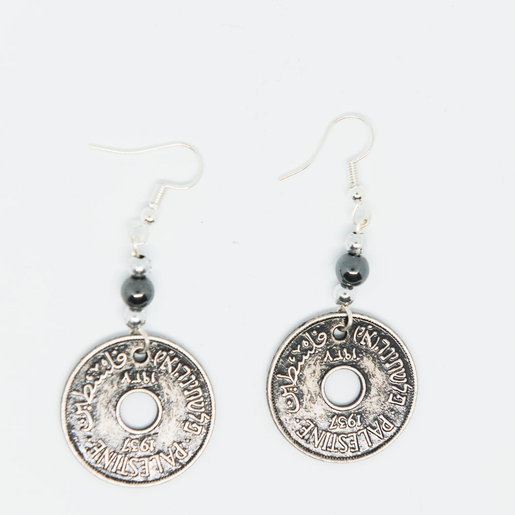 Handmade vintage old Palestinian coin earrings with dark gray beads - Falastini Brand