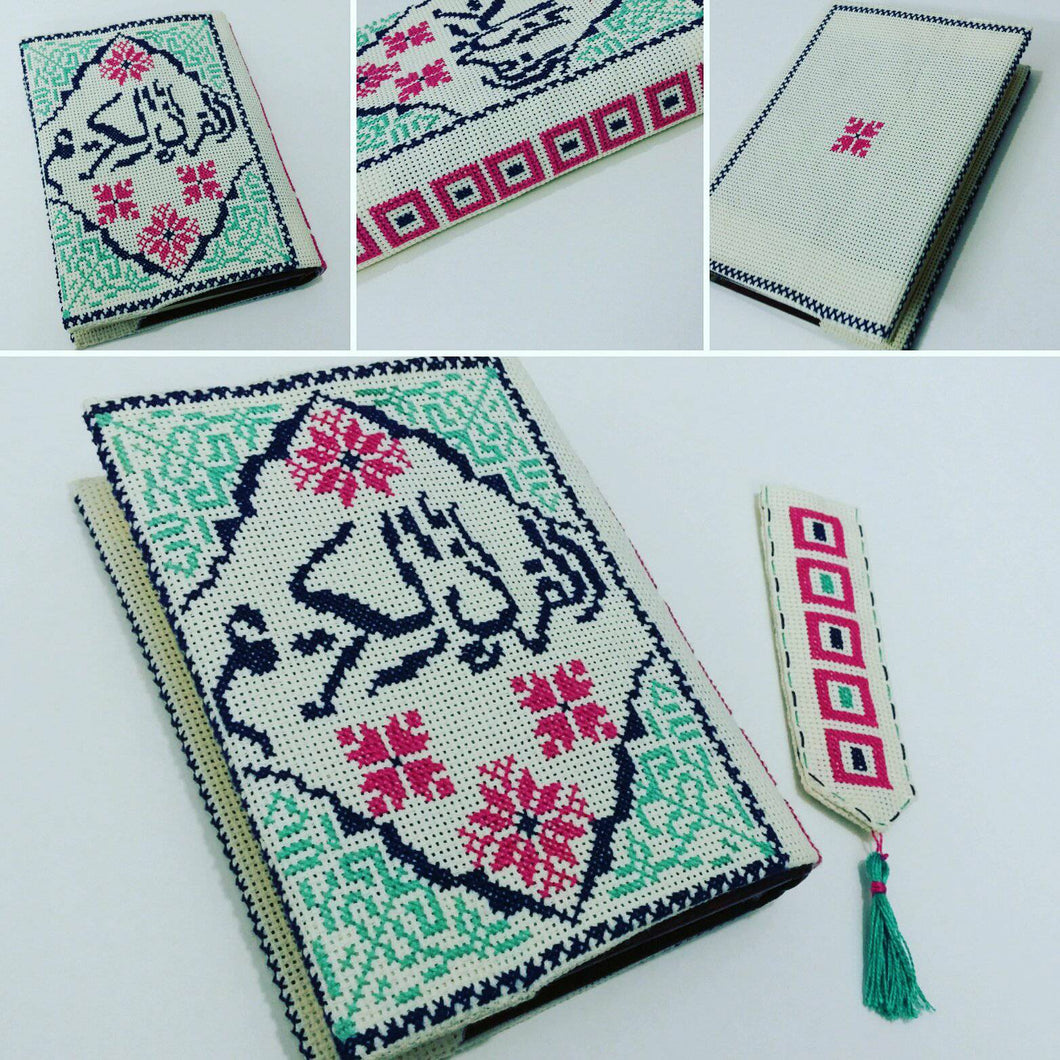Cover of Quran with elegant embroidery - Falastini Brand