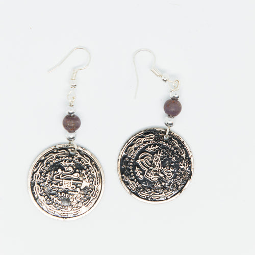 Handmade old Palestinian coin earrings with dark brown beads - Falastini Brand