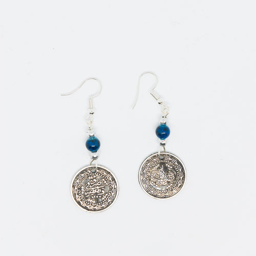 Handmade medium sized old Palestinian coin earrings with dark blue beads - Falastini Brand