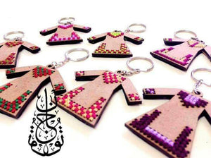 Wooden embroidered Thob shaped keychain - Falastini Brand