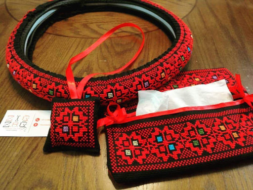 Handmade embroidered car set - Falastini Brand