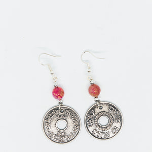 Handmade vintage old Palestinian coin earrings with wavy orange beads - Falastini Brand