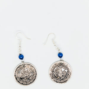 Handmade dark blue old Palestinian coin earrings - Falastini Brand