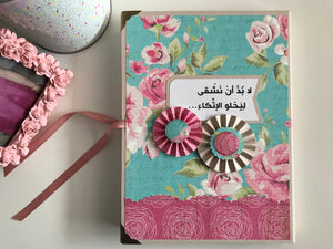 Customized XL Hardcover Notebook - Falastini Brand