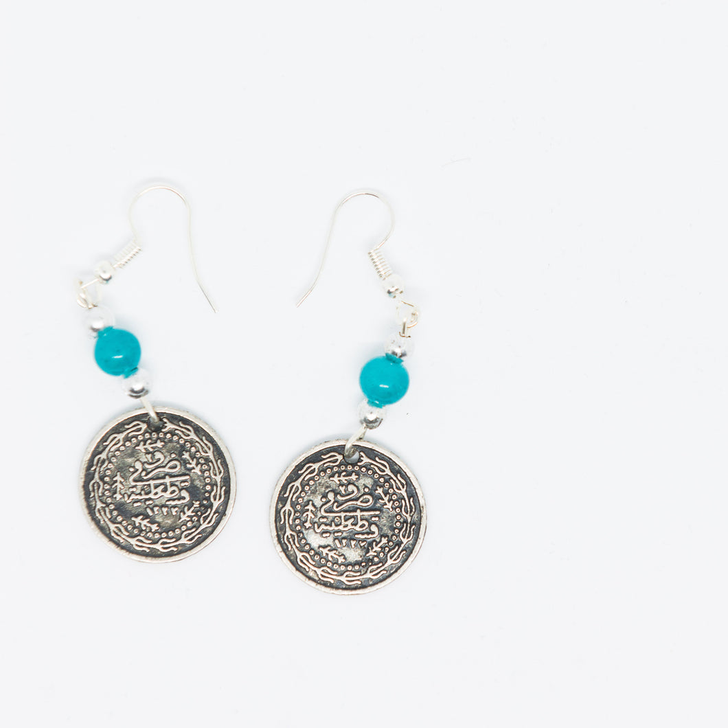 Handmade medium sized old Palestinian coin earrings with turquoise beads - Falastini Brand