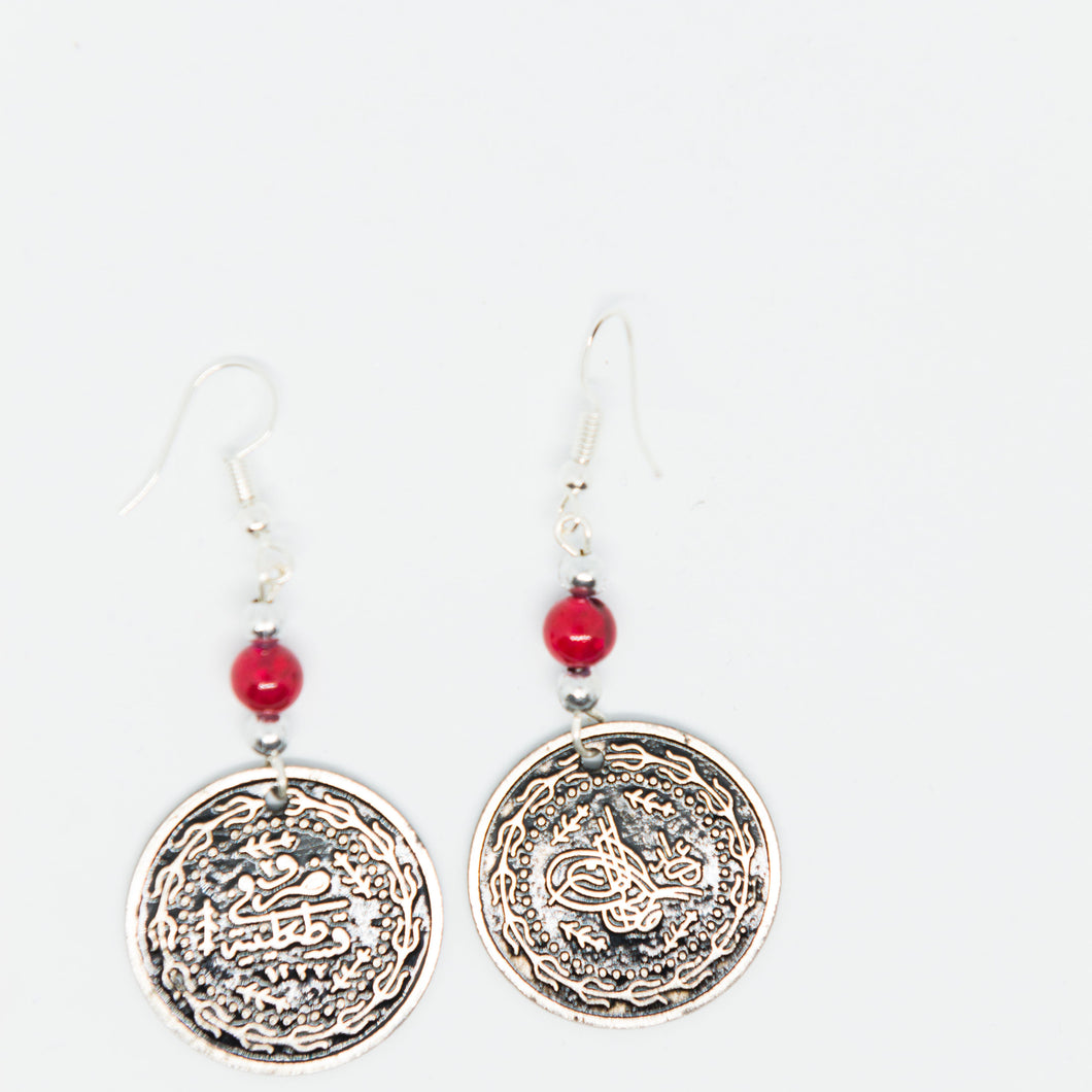 Handmade vintage old Palestinian coins earrings with red beads - Falastini Brand