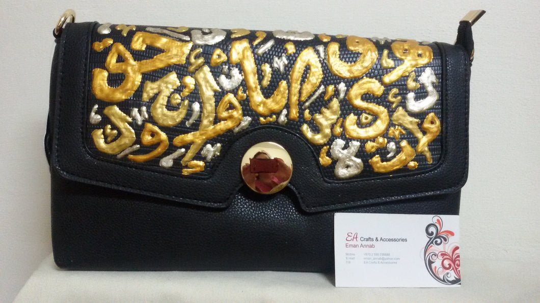 Handmade leather purse with arabic calligraphy - Falastini Brand