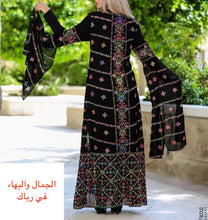 Distinctive Palestinian Embroidered Colorful Open Chiffon 180 Colors Abaya Slit Sleeve