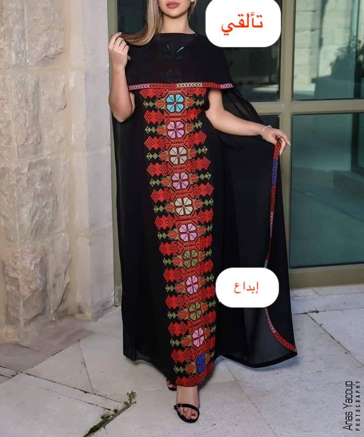 Royal Closed Abaya Cape With Fabulous Embroidery Sleeveless