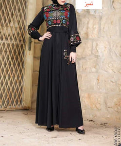 Multicolor Charming Palestinian Embroidered Abaya