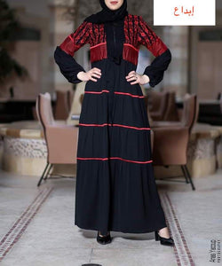 Charming Palestinian Embroidered Abaya