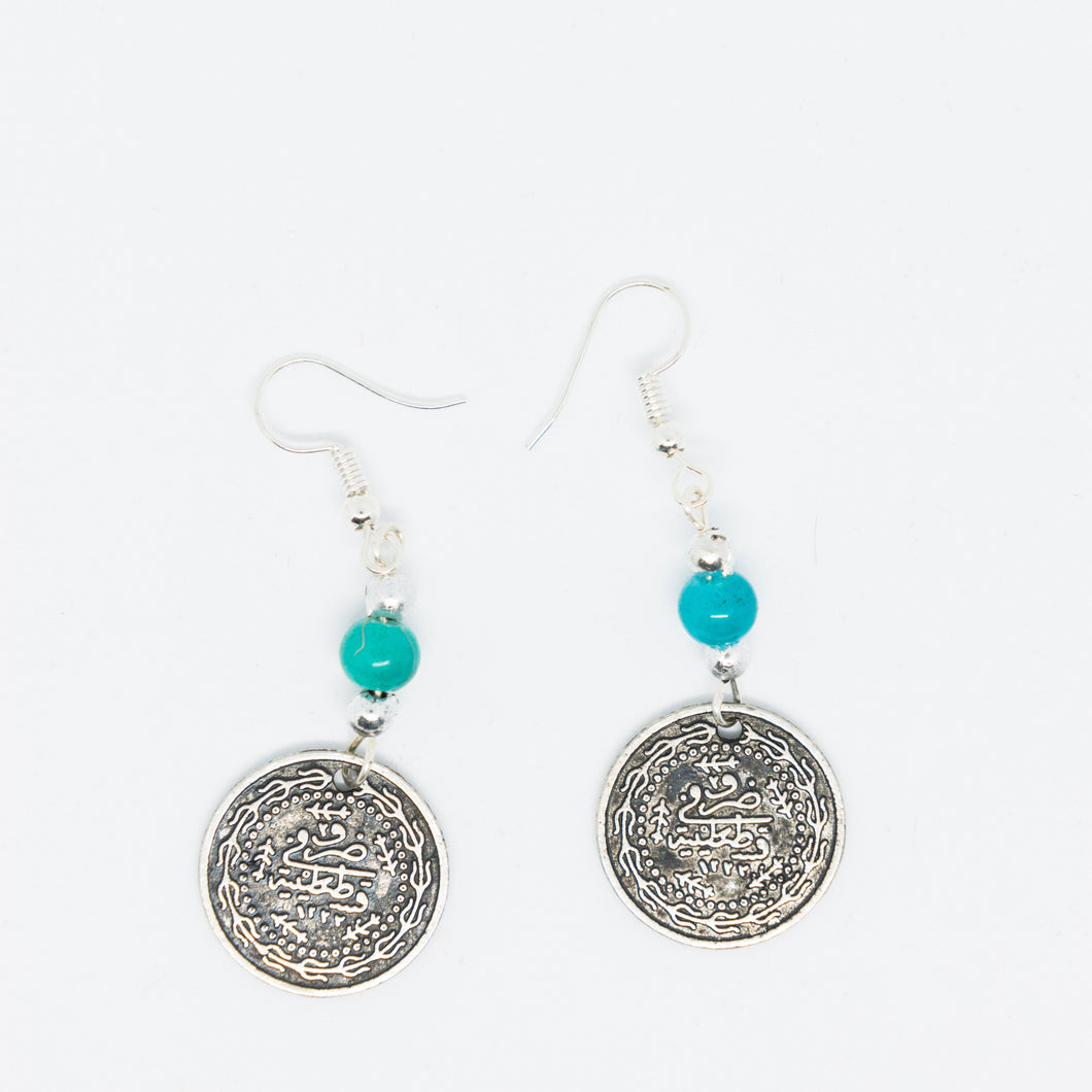Handmade vintage old Palestinian coin earrings with sky blue beads - Falastini Brand