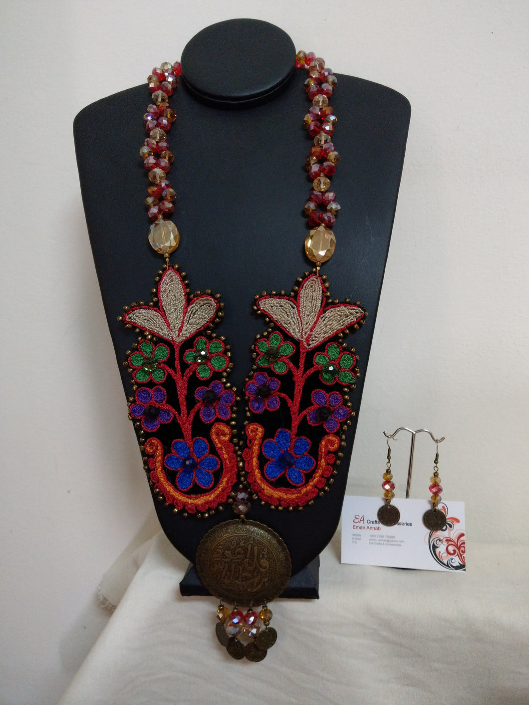 Handmade Boho style necklace and earrings set with Bethlehem print embroidery (Tahrerah) - Falastini Brand