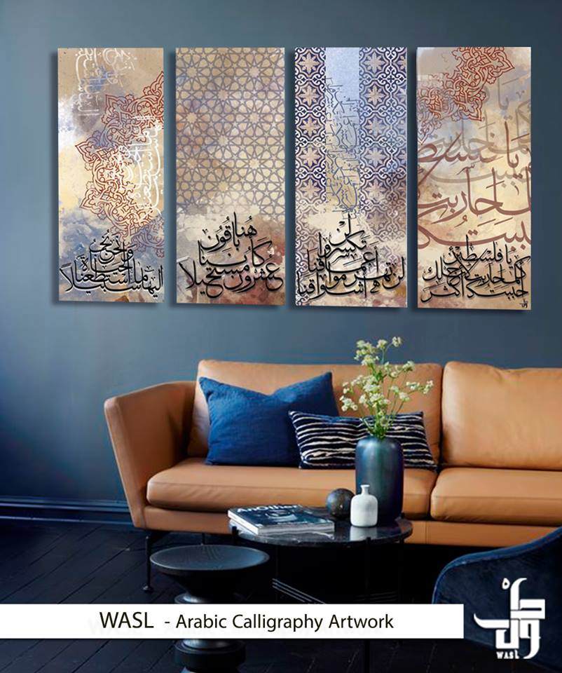 Wasl - Arabic calligraphy wall art with garnish - Falastin - Falastini Brand