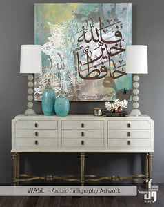 Wasl - Arabic islamic calligraphy wall art - God is the protector - Falastini Brand