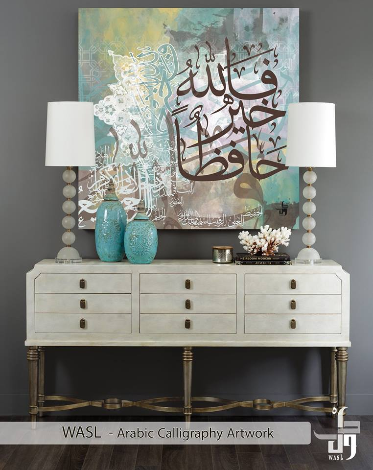 Wasl - Arabic islamic calligraphy wall art - God is the protector ...
