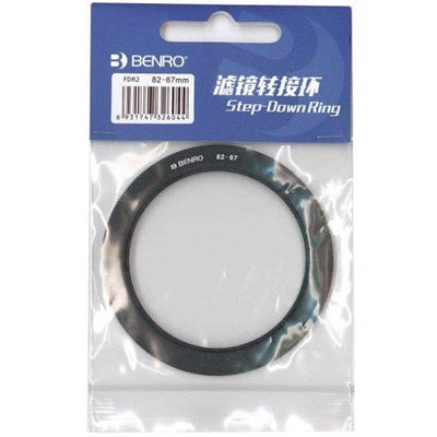 Benro 82mm - 67mm Step Down Ring (for FH100 Filter System)