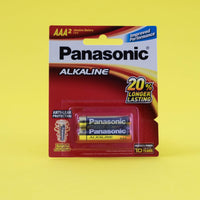 Panasonic AAA Alkaline Battery (2 Pack)