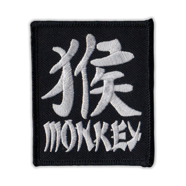 Patch - Chinese Zodiac Sign Birth Year - Monkey