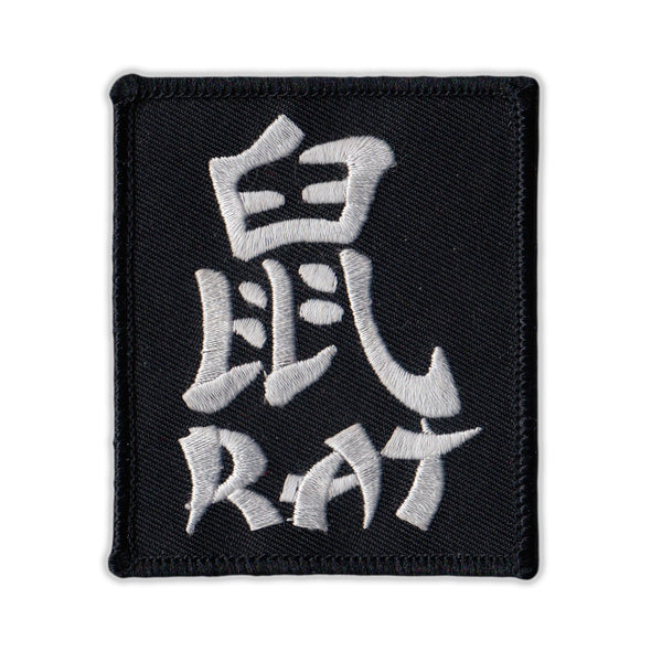 Patch - Chinese Zodiac Sign Birth Year - Rat
