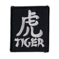 Patch - Chinese Zodiac Sign Birth Year - Tiger