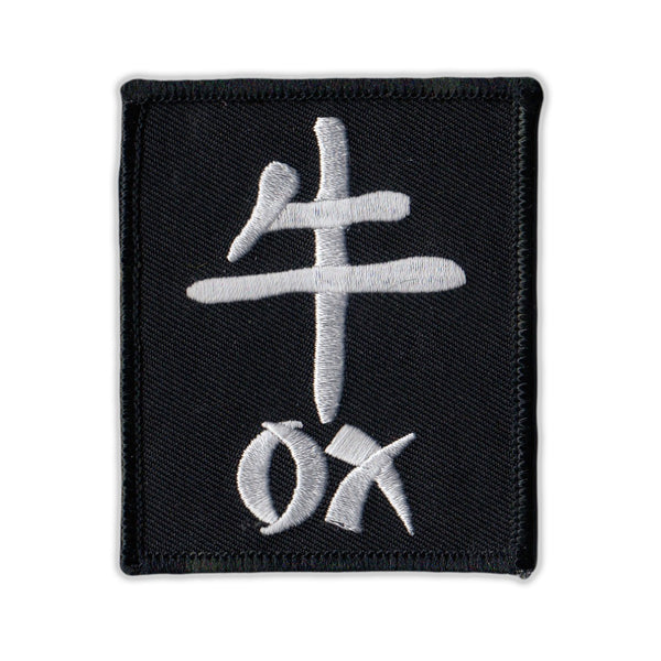 Patch - Chinese Zodiac Sign Birth Year - Ox