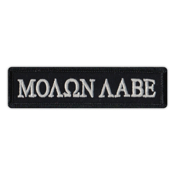 Embroidered Patch - Molon Labe (Come and Take It)
