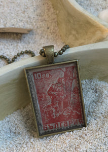 Vintage Stamp Pendant Necklace - Bulgaria 2