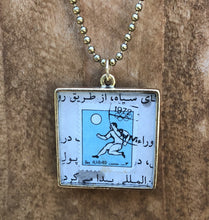 Vintage Stamp Pendant Necklace - UAE Ajmad Soccer
