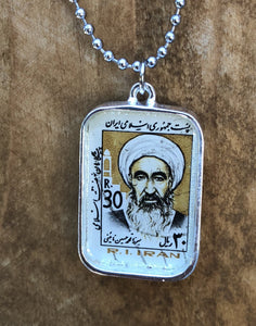 Vintage Stamp Pendant Necklace - Iran