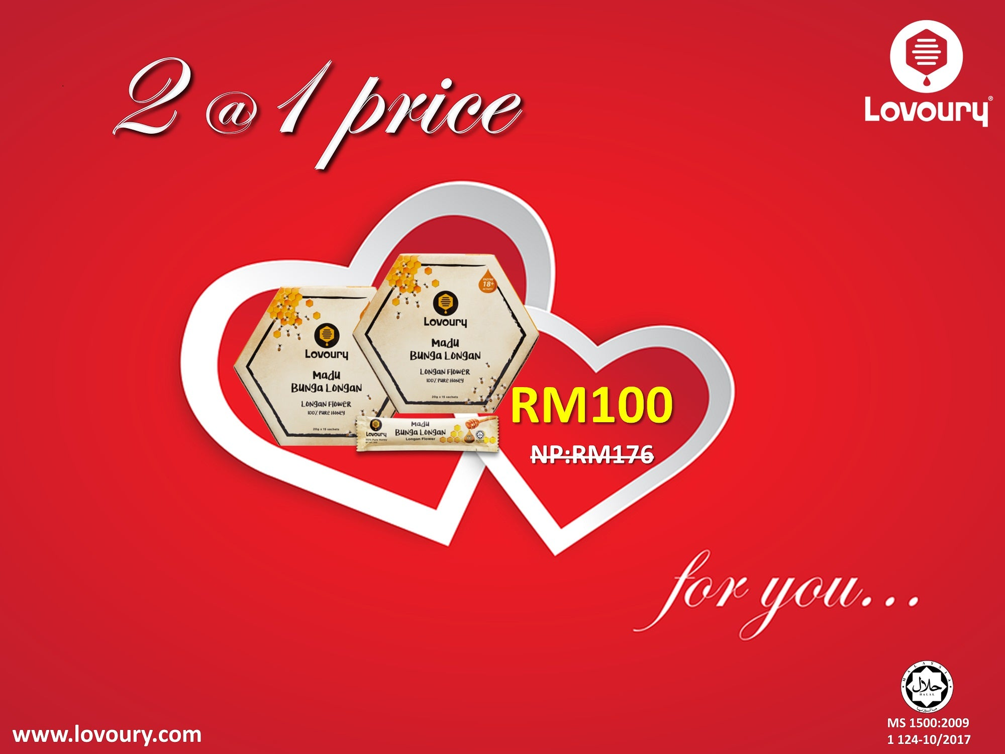 Longan Flower Honey Sachets 2@1 Price Valentine's Special Offer