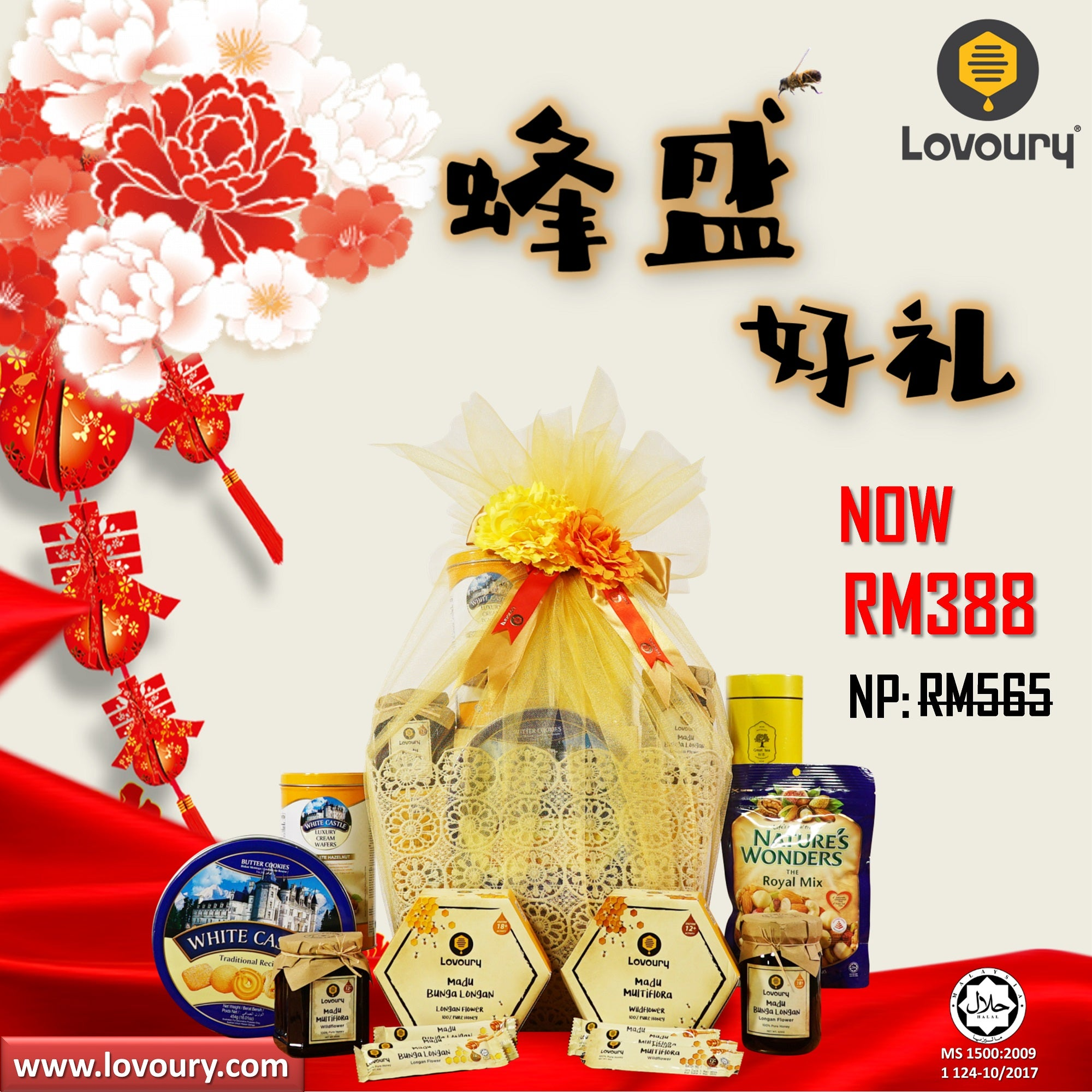 Chinese New Year Premium Hamper Limited Edition
