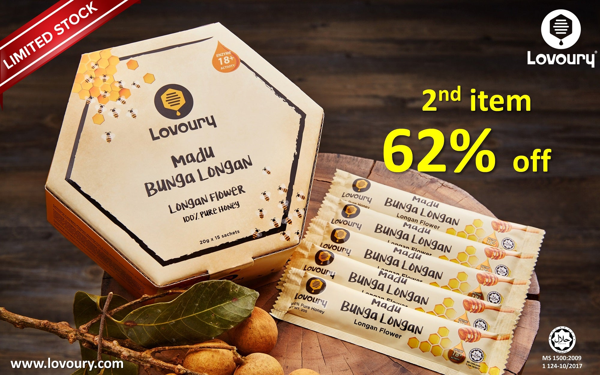 Lovoury Longan Flower Honey @ 300g sachets sale